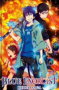 Blue Exorcist - Kyoto saga Vol.2