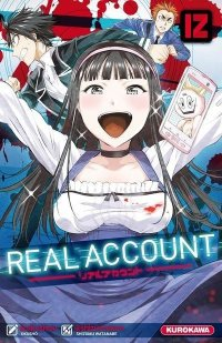 Real account T.12