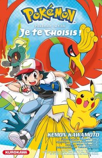 Pokemon 20 - Je te choisis !