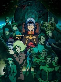 Mobile Suit Gundam - The origin films V et VI - blu-ray - collector