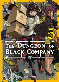 The dungeon of black company T.5