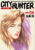 City Hunter - Ultime T.4
