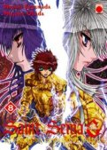 Saint Seiya Episode G T.8