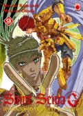 Saint Seiya Episode G T.9