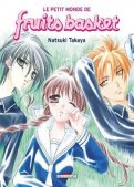 Fruits Basket - Le petit monde de Fruits Basket