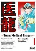 Team medical dragon T.1