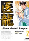 Team medical dragon T.2