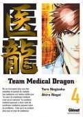 Team medical dragon T.4