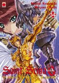 Saint Seiya Episode G T.14