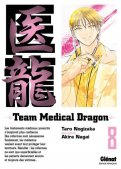 Team medical dragon T.8