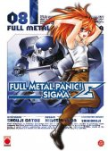 Full Metal Panic ! sigma T.8