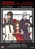 Vampire Knight - Box.1 collector