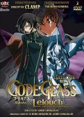 Code Geass - Box.1