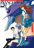 Evangelion chronicle - side A