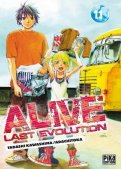 Alive Last Evolution T.11