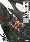 Kenshin le vagabond - Perfect édition T.2