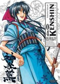 Kenshin le vagabond - Perfect édition T.4