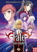 Fate Stay Night - Box.3