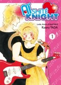 Aishite knight - Lucile, amour et rock'n roll T.1