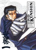 Kenshin le vagabond - Perfect édition T.6