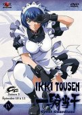 Ikki Tousen - Great Guardians Vol.4