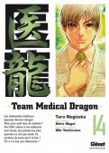 Team medical dragon T.14