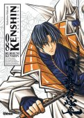 Kenshin le vagabond - Perfect édition T.8