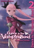 Dance in the vampire bund T.2