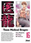 Team medical dragon T.16