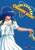 Kimagure Orange Road - Max et cie T.2