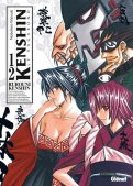 Kenshin le vagabond - Perfect édition T.12