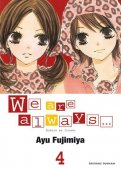 We are always... T.4