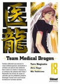 Team medical dragon T.18