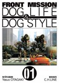 Front mission - Dog life and dog style T.1