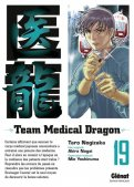 Team medical dragon T.19