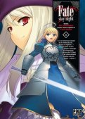 Fate Stay Night T.11