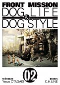 Front mission - Dog life and dog style T.2
