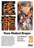 Team medical dragon T.20
