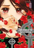 Akuma to love song T.5
