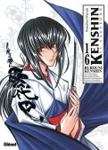 Kenshin le vagabond - Perfect édition T.16