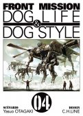 Front mission - Dog life and dog style T.4