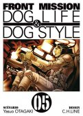 Front mission - Dog life and dog style T.5