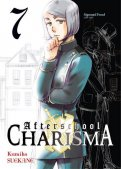 Afterschool charisma T.7