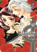Akuma to love song T.8