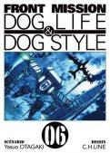 Front mission - Dog life and dog style T.6