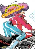 Kimagure Orange Road - Max et cie T.12