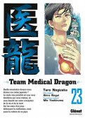 Team medical dragon T.23
