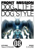 Front mission - Dog life and dog style T.8
