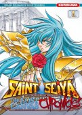 Saint Seiya - Lost canvas chronicles T.1