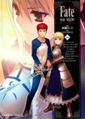 Fate Stay Night T.14